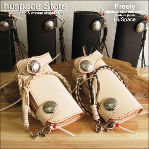 財布 長財布 革財布 日本製最上級レザーウォレット:FreelyST1コンチョ付き;皮ひも 新品|hushop
