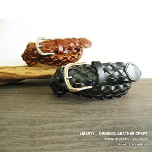 大人気 本革編みベルト レザーメッシュベルト: 4色 展開;黒 こげ茶 白 90cm以内のフリーサイズ;J112-|hushop