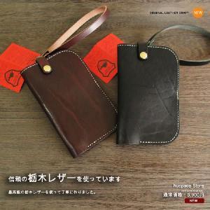 栃木レザー本革 携帯ケース;スマホケース 2色展開 ;J114- hushop