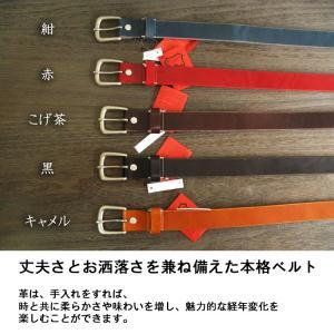栃木レザーベルト シンプルデザインベルト 安心の日本製 栃木レザー最強本革ベルト 5色展開 サイズ約100cm以内のフリーサイズ J119- hushop 02