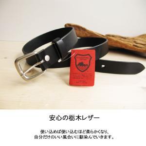 栃木レザーベルト シンプルデザインベルト 安心の日本製 栃木レザー最強本革ベルト 5色展開 サイズ約100cm以内のフリーサイズ J119- hushop 11