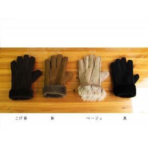 人気の暖か本革手袋 ムートンレザーグローブ 3色展開;J122- hushop 02