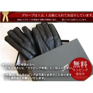 人気の暖か本革手袋 ムートンレザーグローブ 3色展開;J122- hushop 11