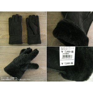 人気の暖か本革手袋 ムートンレザーグローブ 3色展開;J122- hushop 03