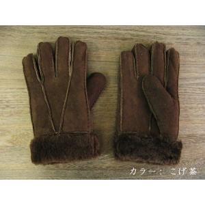 人気の暖か本革手袋 ムートンレザーグローブ 3色展開;J122- hushop 05