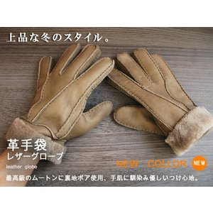 人気の暖か本革手袋 ムートンレザーグローブ 3色展開;J122- hushop 07