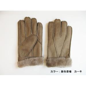 人気の暖か本革手袋 ムートンレザーグローブ 3色展開;J122- hushop 09
