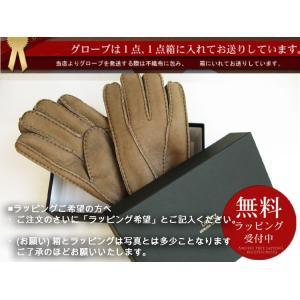人気の暖か本革手袋 ムートンレザーグローブ 3色展開;J122- hushop 10