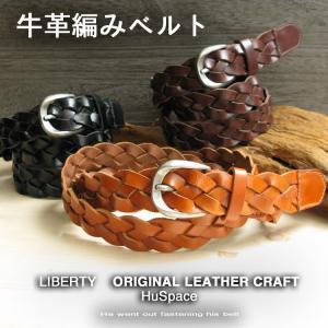 本革編み/メッシュベルト 黒 茶 こげ茶 フリー;J130- レザー メンズ 牛革 フリーサイズ 編み込みベルト|hushop