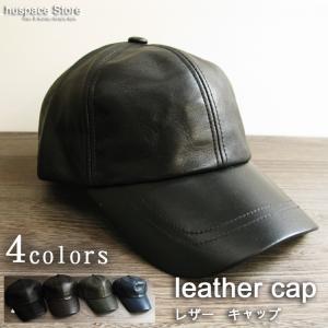 帽子 キャップ 本革 素材感最高 人気商品 レザーキャップ 4色展開 J131- サイズ調節可能 メンズ 野球帽 フリーサイズ|hushop