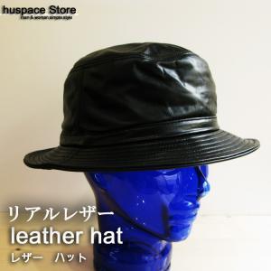 ハット 本革 素材感最高人気商品 レザーハット 黒 :J132-1 メンズ 帽子 約58cm |hushop