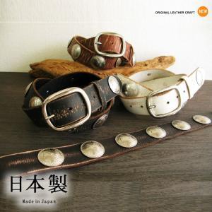 高級感  モルガンコンチョ付き 本革モルガンベルト K239- 新品 日本製|hushop