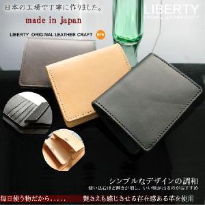 財布 2つ折り財布 メンズ 本物のこだわり最上級牛革財布二つ折り財布 ;K2S- 日本製|hushop