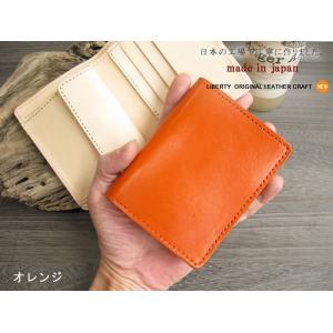 財布 2つ折り財布 メンズ 本物のこだわり最上級牛革財布二つ折り財布 ;K2S- 日本製|hushop|11