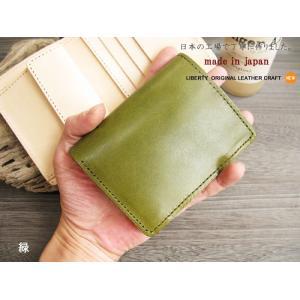 財布 2つ折り財布 メンズ 本物のこだわり最上級牛革財布二つ折り財布 ;K2S- 日本製|hushop|12
