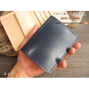 財布 2つ折り財布 メンズ 本物のこだわり最上級牛革財布二つ折り財布 ;K2S- 日本製|hushop|13