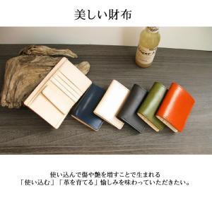 財布 2つ折り財布 メンズ 本物のこだわり最上級牛革財布二つ折り財布 ;K2S- 日本製|hushop|14