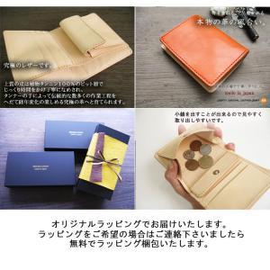 財布 2つ折り財布 メンズ 本物のこだわり最上級牛革財布二つ折り財布 ;K2S- 日本製|hushop|15