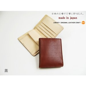 財布 2つ折り財布 メンズ 本物のこだわり最上級牛革財布二つ折り財布 ;K2S- 日本製|hushop|17