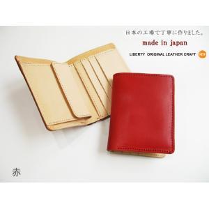 財布 2つ折り財布 メンズ 本物のこだわり最上級牛革財布二つ折り財布 ;K2S- 日本製|hushop|20