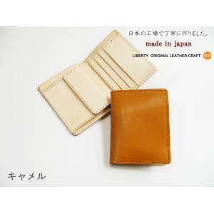 財布 2つ折り財布 メンズ 本物のこだわり最上級牛革財布二つ折り財布 ;K2S- 日本製|hushop|21