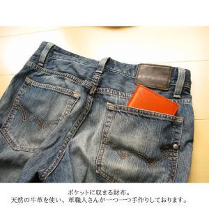 財布 2つ折り財布 メンズ 本物のこだわり最上級牛革財布二つ折り財布 ;K2S- 日本製|hushop|09