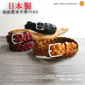 本革編み/メッシュベルト:フリー;K366- レザー メンズ 日本製 フリーサイズ 編み込みベルト 6色展開 ロングサイズもあり|hushop