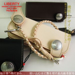 財布 長財布 革財布 プレミアムサドルレザーウォレット;LIBERTY:CE1コンチョ付き;皮ひも 新品|hushop