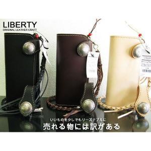 LIBERTY 長財布 財布 レザーウォレット 送料無料 日本製 最高級レザーウォレット コンチョ付き革ひもセット さいふ 新品 プレゼントに最適|hushop