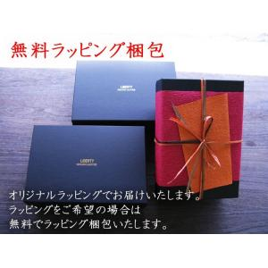 LIBERTY 長財布 財布 レザーウォレット 送料無料 日本製 最高級レザーウォレット コンチョ付き革ひもセット さいふ 新品 プレゼントに最適 hushop 07