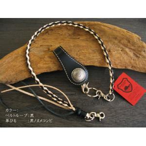 日本製 栃木レザー 本革 ハンドメイドコンチョトップ付き皮ひも レザーロープ ベルトロープ 革ひも 新色入荷 約50cm|hushop|09