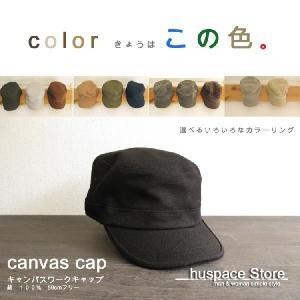 人気の新作 キャンバスワークキャップ 25色展開;大きいサイズも入荷  P219-|hushop