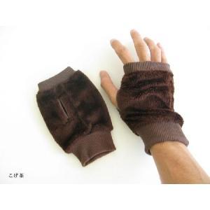 暖かフィンガーグローブ 指だし手袋 10色展開;P258-|hushop|05