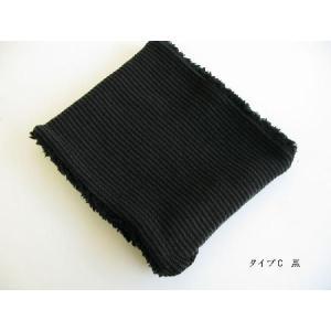 抜群暖か ソフトボアネックウォーマー 3パターン;P300- hushop 06