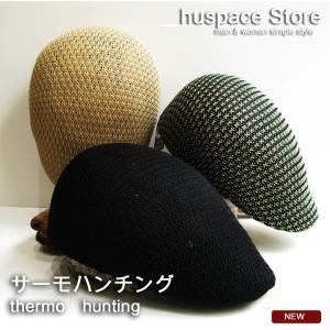 大きいサイズ有り M〜LLサイズ 帽子 キャップ 本革 素材感最高 サーモハンチング メッシュ 人気商品  12色展開 P312- メンズ|hushop
