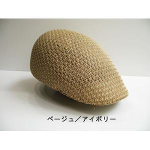 大きいサイズ有り M〜LLサイズ 帽子 キャップ 本革 素材感最高 サーモハンチング メッシュ 人気商品  12色展開 P312- メンズ hushop 10