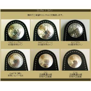 最高峰栃木レザ-革財布 レザ-ウォレット LIBERTY 日本製 CE2 本物シルバーコイン 銀貨古銭 コンチョ革ひも付セット 新品|hushop|05