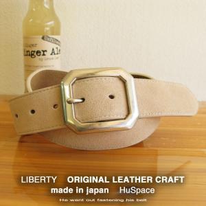 日本製 本革スウェードベルト ベージュ レザー SB-K 30〜40|hushop