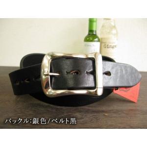 栃木レザーベルト 安心の日本製 最強本牛革ベルト 真鍮バックル ショルダー 4色展開30〜52インチ SB-BG SB-CG 本革|hushop|06