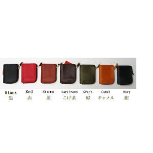 栃木レザー ショート財布 ショートウォレット コインケース財布  黒  キャメル 赤 紺 緑 日本製 本革 メンズ プレゼントにも最適|hushop|02