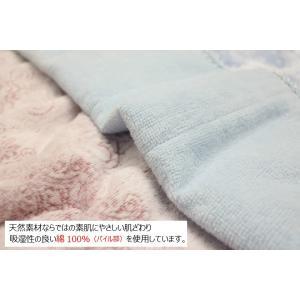キルトケット シングル 京都西川 洗える タオルふとん (1901)|hutonkan|08