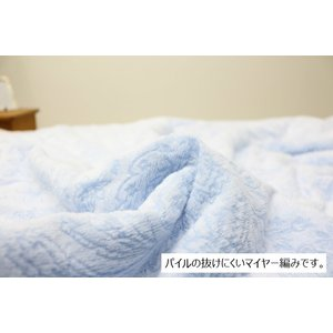 キルトケット シングル 京都西川 洗える タオルふとん (1901)|hutonkan|09