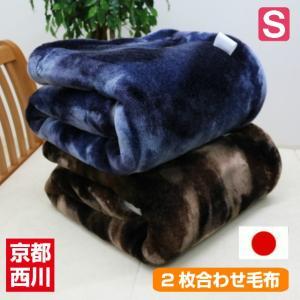 毛布 西川 シングル 京都西川 日本製 ローズ毛布 アクリル2枚合わせ毛布 (2606メランジコアラ)|hutonkan