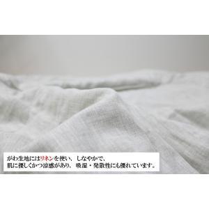 リネン 麻肌掛ふとん  京都西川 ダブル 綿わた入 キルトケット (4G7585) hutonkan 04