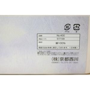 ガーゼ毛布カバー  京都西川 ローズ シングル 日本製 和ざらし(和晒し) hutonkan 07