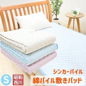 ●サイズ/100×205cm (シングル)   ●組成/表地 パイル・綿100% 地糸・ポリエステル...