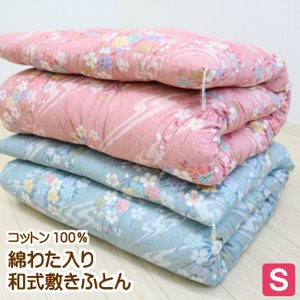 シングル 和式 綿わた入 和ふとん 敷ふとん (6.0kg)の写真