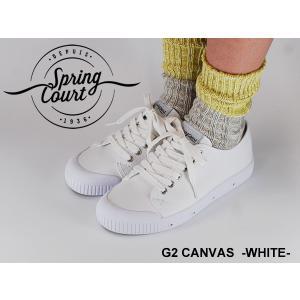 スプリングコート Spring court G2 CANVA...