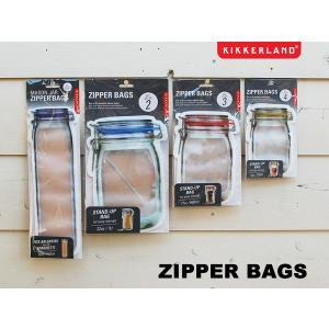 Zipper Bags ジッパーバッグ 5サイズ 保存バッグ...