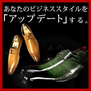 ビジネスシューズ 靴 メンズ 紳士靴 紐靴 プレーントゥ 革...